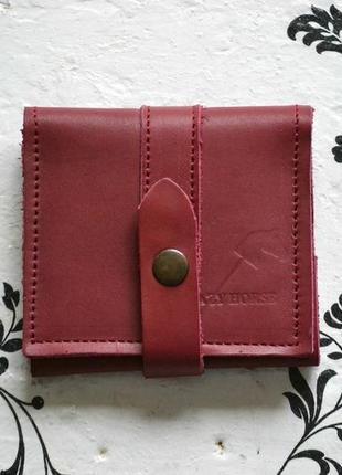 Компактный кошелек из натуральной кожи