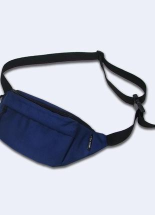 Синяя большая поясная сумка (мужская бананка на пояс из ткани оксфорд)