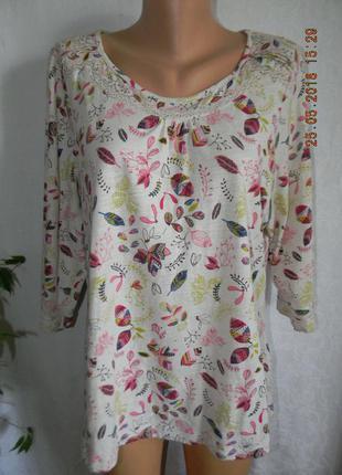 Легкая блуза большого размера