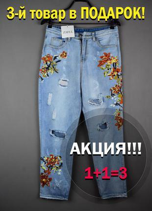 Очень стильные джинсы от zaful