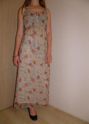 George-нежное длинное платье!
