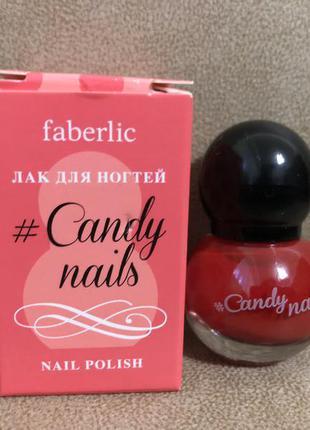 Лак для ногтей candynails от faberlic