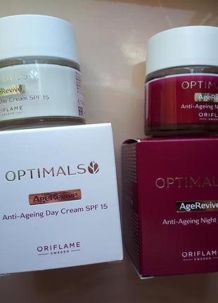 Набор: антивозрастной дневной и ночной крем для лица spf 15 optimals age revive орифлейм
