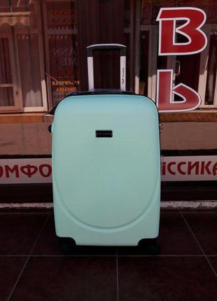 🔥качество! средний мятный чемодан пластиковый с доставкой киев валіза середня