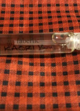 Пробник парфюмерной воды kaori yuzu от faberlic