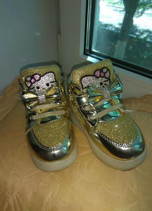 Кроссовки для принцессы