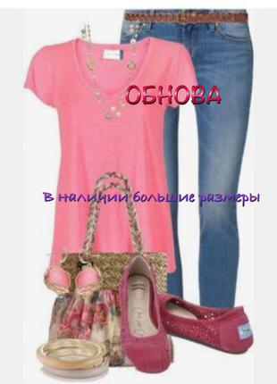 Нежно - розовая футболка