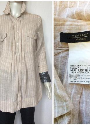 Льняная длинная рубашка туника1