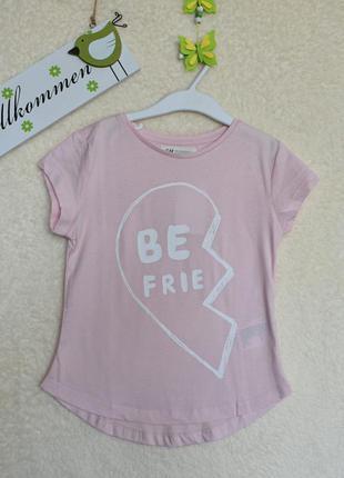 Классный набор футболочек для лучших подруг или сестричек.