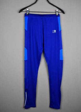 Стильные синие лосины для бега от karrimor
