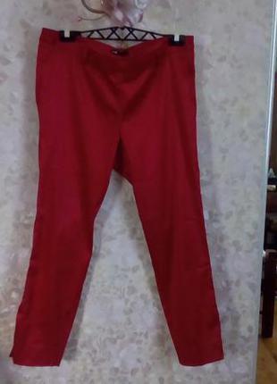 Супермодні брюки відомого бренду
