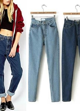 Круты джинсы бойфренды
