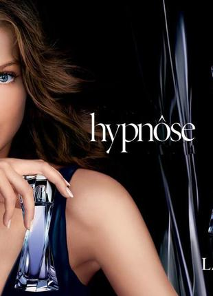Lancome hypnose,винтаж,миниатюра,парфюмерная вода