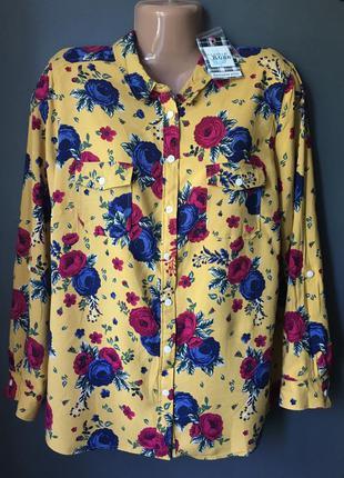 Рубашка с цветочным принтом с биркой