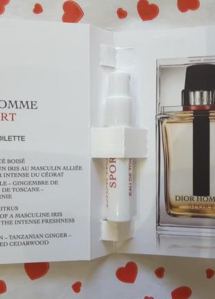 Пробник туалетной воды dior homme sport,1 ml, франция