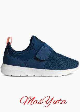 Суперлегкие трендовые неопреновые кроссовки, h&m, 20 см