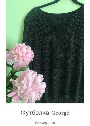 Футболка, блуза  в горошок з плісірованою спиною