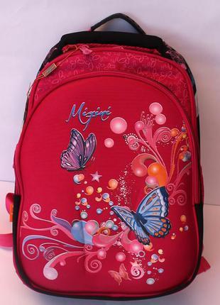 Рюкзак, ранец, городской рюкзак, детский рюкзак, школьный рюкзак, ранец