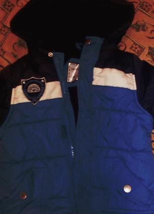 Деми-куртка рост 98