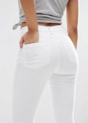 Белые джинсы 7 days.распродажа.