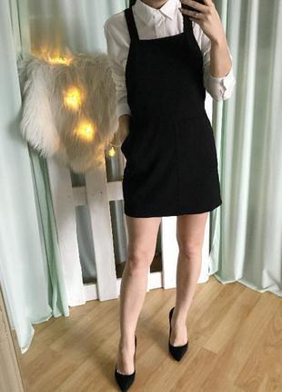 Платье сарафан new look