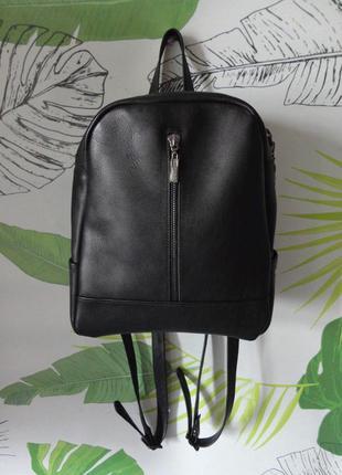 Кожаный женский рюкзак повседневный