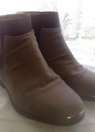 Замшевые ботинки челси new look