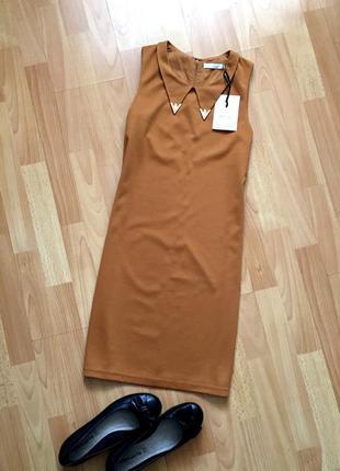 Доступно - платье в коньячном оттенке *good look* р. m/l