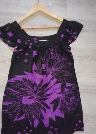 Пляжное платье new look