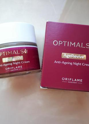 Антивозрастной ночной крем для лица spf 15 optimals age revive орифлейм