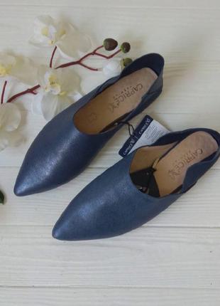 Кожаные туфельки caprice