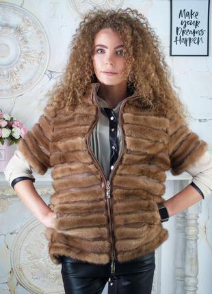 Женская куртка жилетка из натуральной норки размеры 42 44