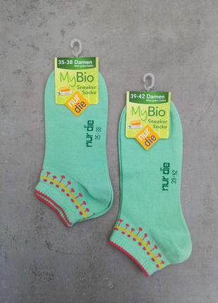 35-38, 39-42 короткие носки носочки сникерсы под кроссовки nur die
