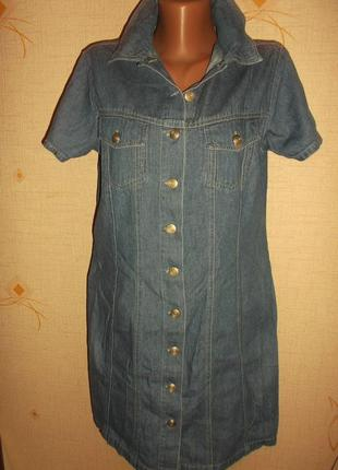 Летняя удлиненая джинсовка - тренд года р. м - blue stan