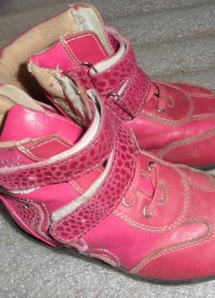 Ортопедические ботиночки весна - осень
