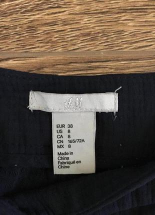 Брюки штаны летние3 фото