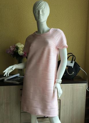 Невероятное нежно розовое платье atmosphere