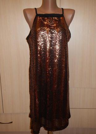 Шикарное нарядное платье rage p.14