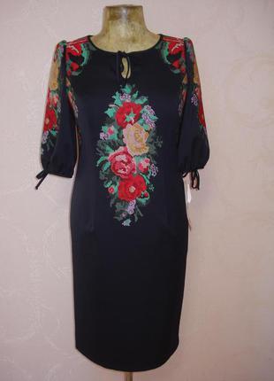 Классическое строгое платье с шикарной вышивкой, размер 56 украинский. скидка!!!