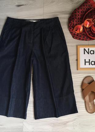 Кюлоты шорты джинс длинные широкие с защипами
