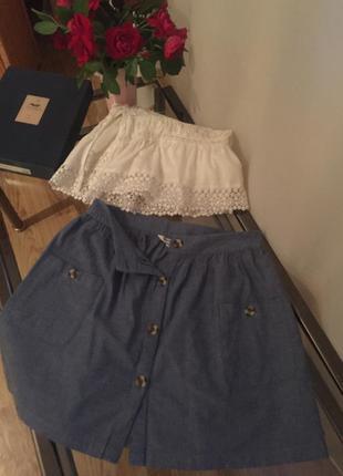 Стильная юбка soulcal& co