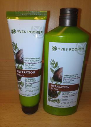 Набор питание и восстановление для волос с жожоба шампунь, бальзам ив роше yves rocher