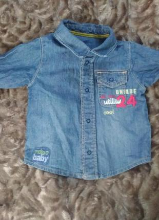 Джинсова сорочечка