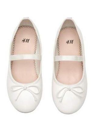 Белоснежные туфли, балетки, экокожа, h&m, 25, 29, 30