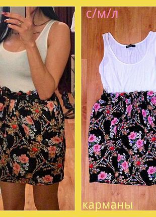 Платье сарафан очень классное! с/м/л эффект *майка юбка *
