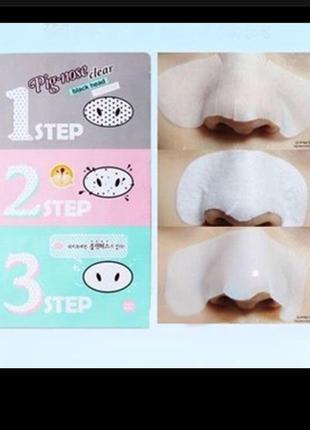 Корейская косметика маска для лица