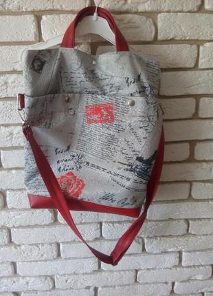 Удобная и вместительная сумка-торба «париж»