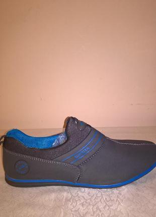 Кросовки сіро-сині 38,39,40,41 розміри