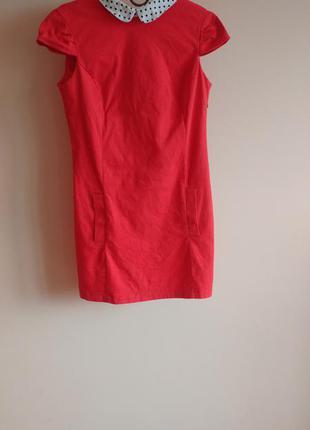 Яскраве коротке плаття
