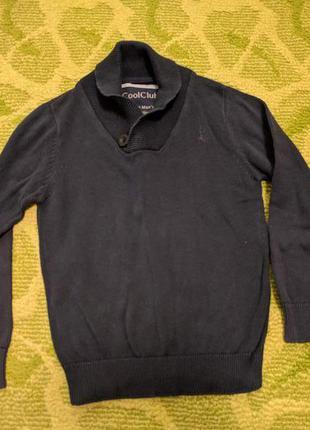 Трикотажный хлопковый джемпер свитер coolclub